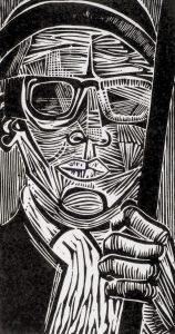 The Watcher | 14 x 7 1/2 | 1955