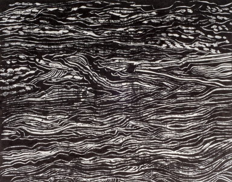 Rush Tide 11⅜x15, 1998