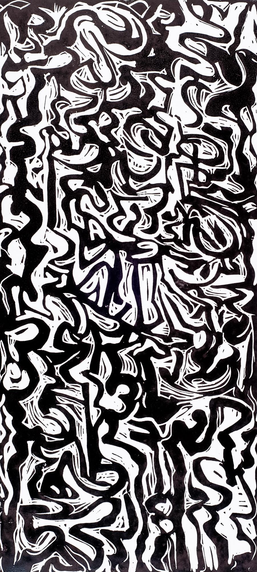 Maze | 22 3/8 x 10 1/4   | 1962